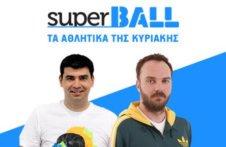 Η 11η εκπομπή Super BALL