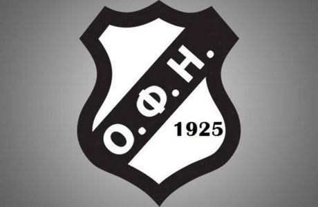Συστάθηκε η ΠΑΕ ΟΦΗ 1925