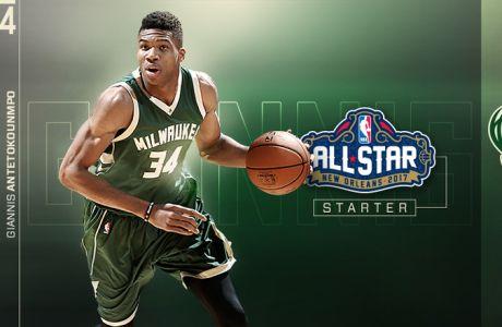 Έγραψε ιστορία: Στο All Star Game ο Γιάννης Αντετοκούνμπο!