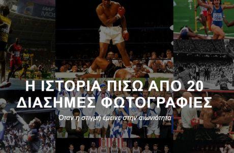 Η ιστορία πίσω από 20 διάσημες φωτογραφίες