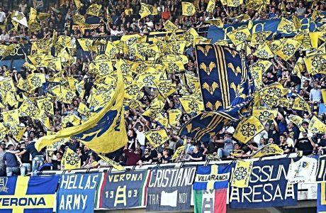 Οι φανατικοί της Ελλάς Βερόνα είναι οι πιο ναζί οπαδοί της Ιταλίας