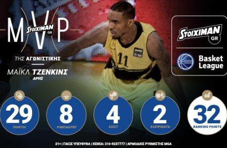 Stoiximan.gr MVP της 4ης αγωνιστικής ο Μάικλ Τζένκινς