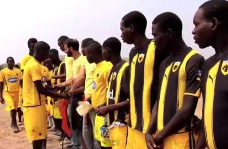 H ΠΑΕ ΑΕΚ δίπλα στα παιδιά της Αφρικής (VIDEO)