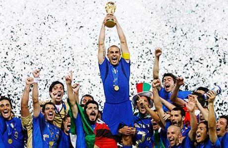 Γερμανία - 2006