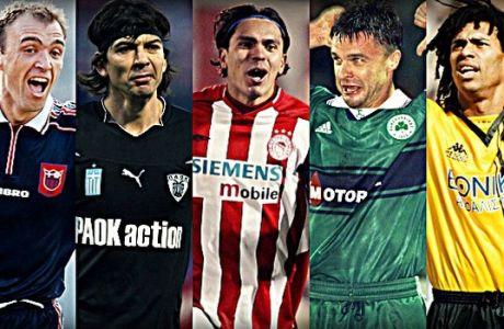 Τα καλύτερα γκολ ξένων που αγωνίστηκαν στην Ελλάδα (VIDEO)