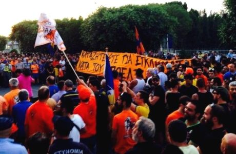 Πορεία διαμαρτυρίας του ΑΠΟΕΛ στη Λευκωσία