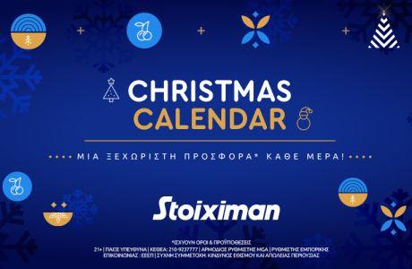 Stoiximan: Το Christmas Calendar ήρθε με μία ξεχωριστή προσφορά* κάθε μέρα!