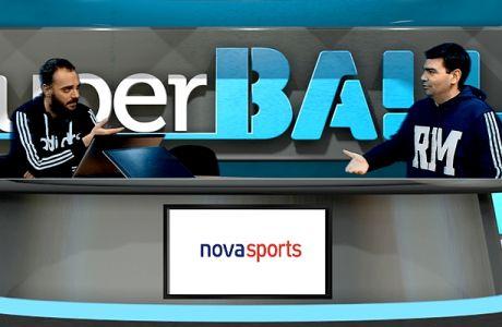 Η 16η εκπομπή Super BALL