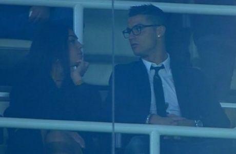 Ο Κριστιάνο Ρονάλντο στο γήπεδο μαζί με τη νέα σύντροφο!