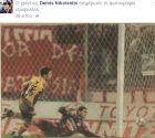 """Ο Ντέμης θυμήθηκε το γκολ του στο """"Γ. Καραϊσκάκης"""""""