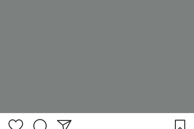 Έρωτας Φορτούνη - Αραούχο στο Instagram