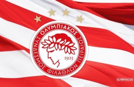 Καταδικάζει και τη νέα επίθεση ο Ολυμπιακός