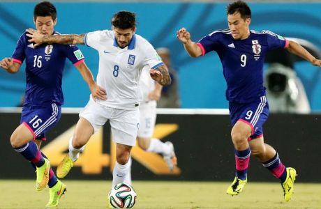 Ιαπωνία - Ελλάδα 0-0 (VIDEO)