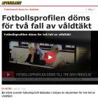 Κάτοχος του Κυπέλλου UEFA καταδικάστηκε για διπλό βιασμό αλλά παραμένει ανώνυμος