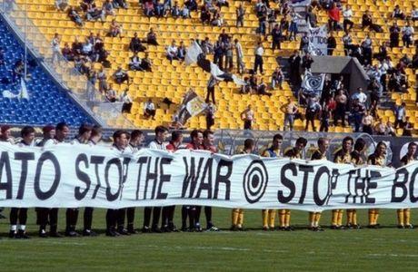 Σπάνιες photo από το ιστορικό φιλικό της ΑΕΚ στη Γιουγκοσλαβία