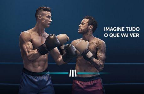 Ρονάλντο και Νεϊμάρ 'έπαιξαν ξύλο' σε διαφήμιση