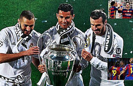 Αυτές είναι οι 10 κορυφαίες τριάδες στην ιστορία του Champions League
