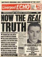 Χίλσμπορο, 23 χρόνια μετά: Η αλήθεια...
