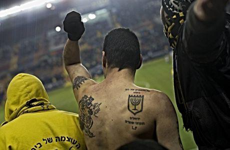 Οπαδός της Μπειτάρ Ιερουσαλήμ στο γήπεδο