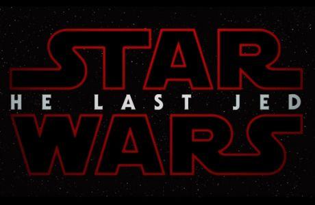 Χαμός με το πρώτο τρέιλερ του Star Wars: The Last Jedi