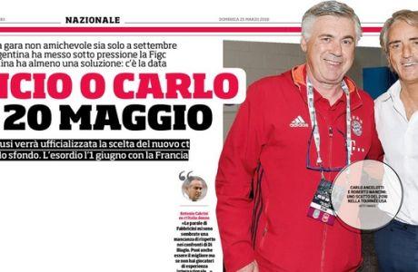 Τρομακτικό πρωτοσέλιδο της Corriere για τον... διπρόσωπο νέο τεχνικό της Ιταλίας!