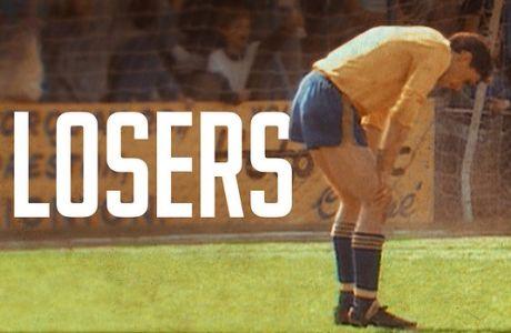 Είναι το 'Losers' το μεγαλύτερο αθλητικό win του Netflix;