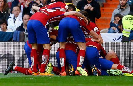 Ρεάλ Μαδρίτης - Ατλέτικο Μαδρίτης 0-1