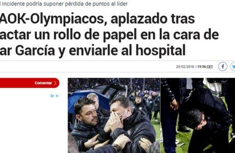 Τα ισπανικά ΜΜΕ για τον τραυματισμό του Γκαρθία