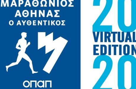 Γνωστοί αθλητές ετοιμάζονται για τονVirtual Μαραθώνιο Αθήναςκαι στέλνουν μήνυμα νίκης και αισιοδοξίας –Virtual Edition8-22 Νοεμβρίου με Μεγάλο Χορηγό τον ΟΠΑΠ