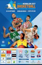To 2o International Basketball Tournament Crete στηρίζει το Παιδικό Χωριό SOS Κρήτης