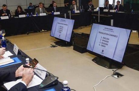 Επιβεβαίωση της αποχώρησης Γιαννακόπουλου (από την αίθουσα)