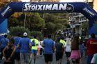 1o Acropolis Night Run