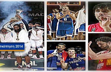Μουντομπάσκετ 2014: Το αμερικανικό όνειρο έγινε εφιάλτης για τους άλλους