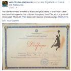 Το ευχαριστώ της μητέρας του Αντετοκούνμπο στους Ελληνες δασκάλους