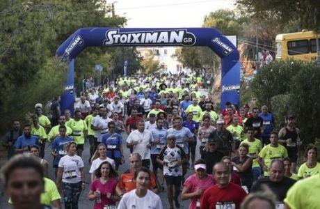 """""""Η Stoiximan Running Team τρέχει πάντα για καλό σκοπό!"""""""