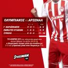 Ολυμπιακός-Άρσεναλ με 0% γκανιότα*, ενισχυμένες αποδόσεις & Fantasy τουρνουά στο Stoiximan.gr