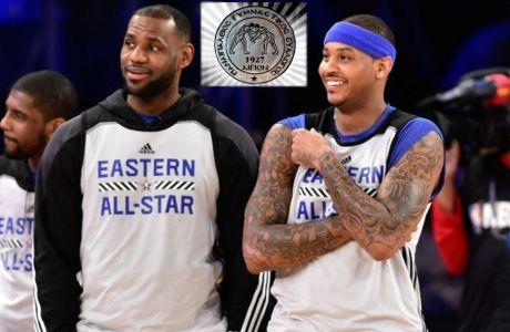 Παναιγιάλειος όπως λέμε... Cleveland Cavaliers!