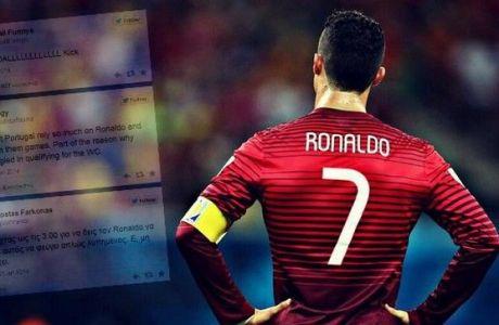 Χαμός στο twitter για Ρονάλντο