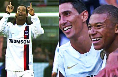 Βρέθηκε το γκολ που συνδέει Εμπαπέ και Ροναλντίνιο!