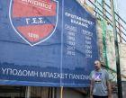 Ο Γιώργος Καράγκουτης φωτογραφίζεται για το Contra.gr στο ανοιχτό γήπεδο του Πανιωνίου