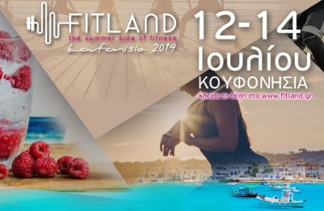 Fitland Κουφονήσια 2019 - Experience the summer side of Fitness