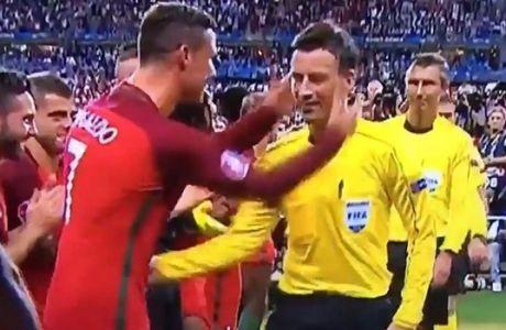 Δεν γλίτωσε ούτε ο διαιτητής από τη χαρά του Ρονάλντο