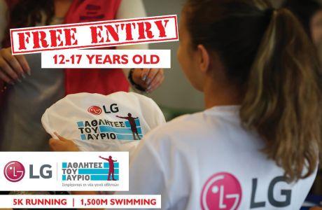 Η LG στηρίζει τους έφηβους αθλητές στο Spetses mini Marathon 2019