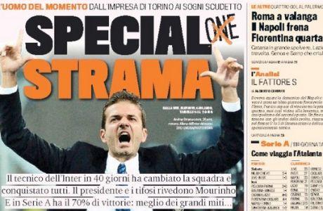 """Όταν ο Στραματσόνι """"τρέλαινε"""" τους Ιταλούς!"""