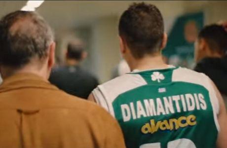 Το ντοκιμαντέρ της Euroleague για τον Διαμαντίδη