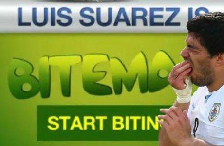 Έγινε παιχνίδι το δάγκωμα του Σουάρες! (VIDEO)