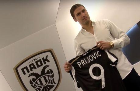 """Πρίγιοβιτς: """"Θέλω να κυριαρχήσω στο γήπεδο"""""""