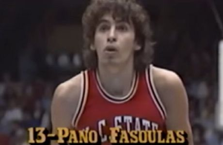 Ντοκουμέντο: Ο Φασούλας στο NCAA!