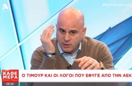 """Κετσπάγια: """"Πίστευα ότι ο Μελισσανίδης έχει αλλάξει"""""""