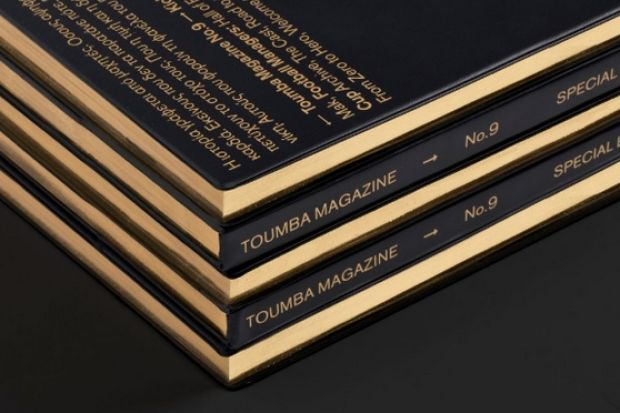 Toumba Magazine Collectors Issue – Pre Order now